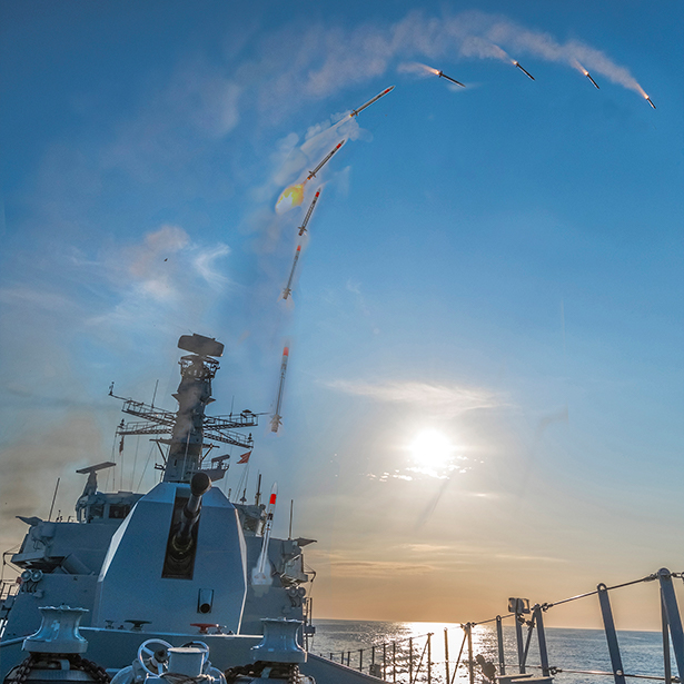 Sea Ceptor being fired